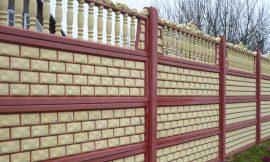 железобетонный забор недорого изображение
