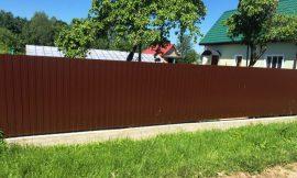 Забор из металлопрофиля могилев фото