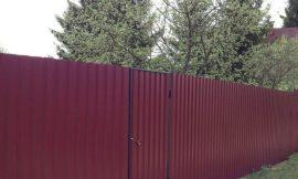 заборная металлопрофильня конструкция фото
